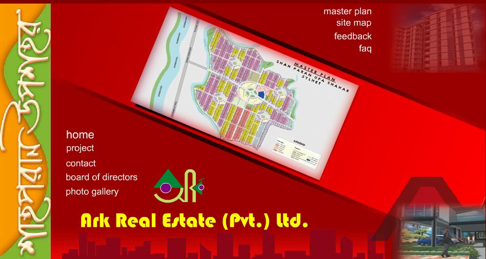Website- ArkSylhet.com   For Real Estate 2007