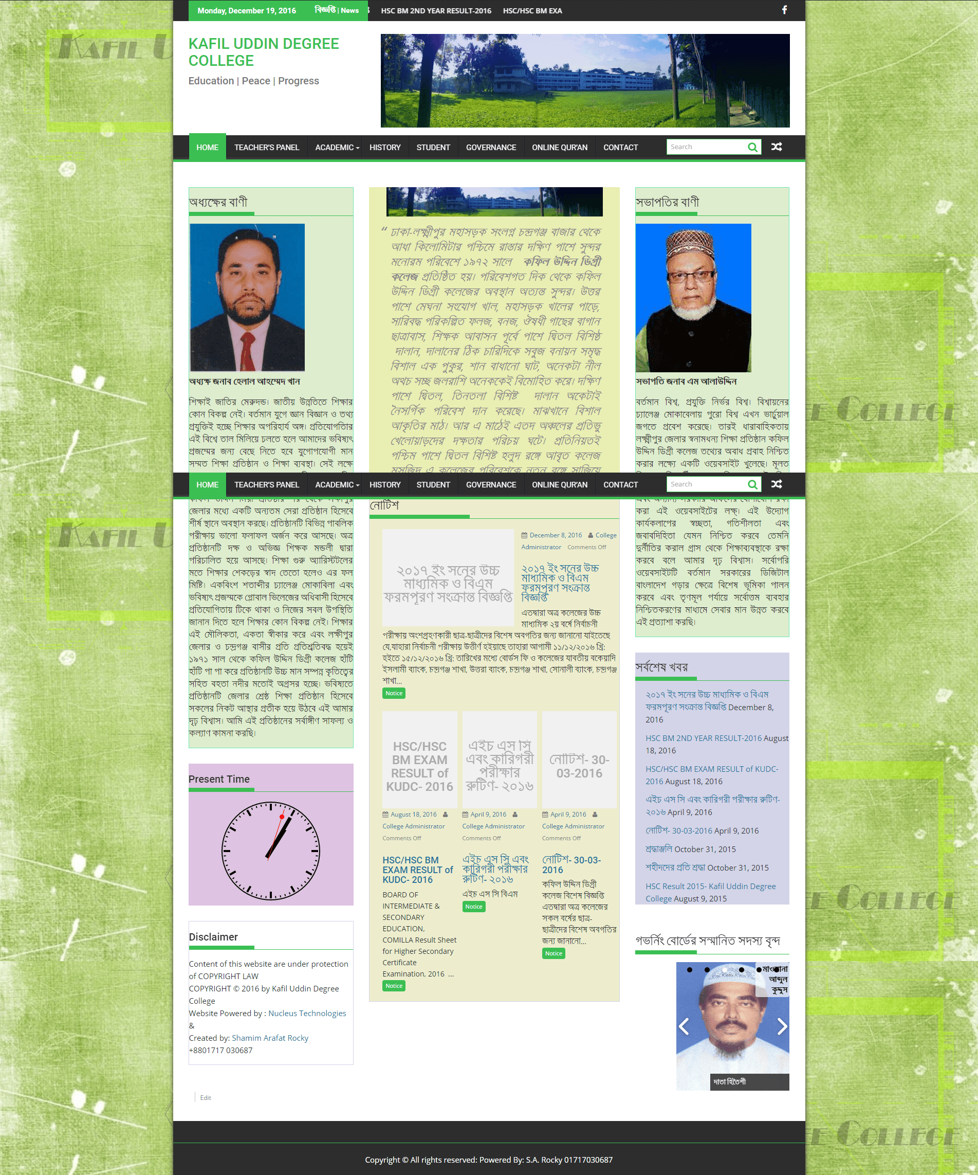 kudcbd.com   dynamic college management website