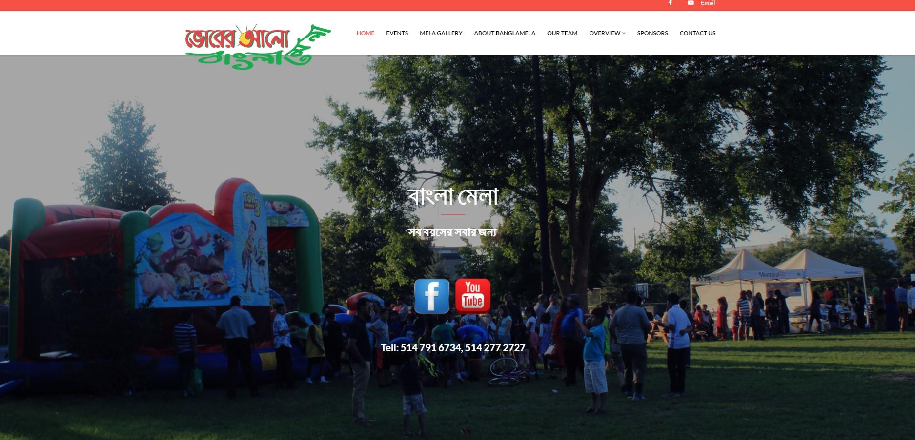 www.banglamela.org   event management   Canada-Bangladesh 2017